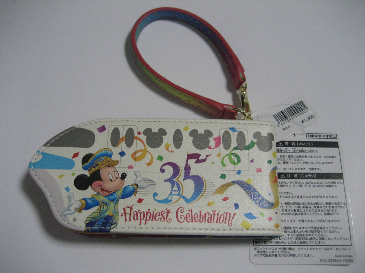 【送料無料】東京ディズニーランド 35周年 グランドフィナーレ パスケース チケットホルダー リゾートライン TDR TDL TDS ミッキー ミニー