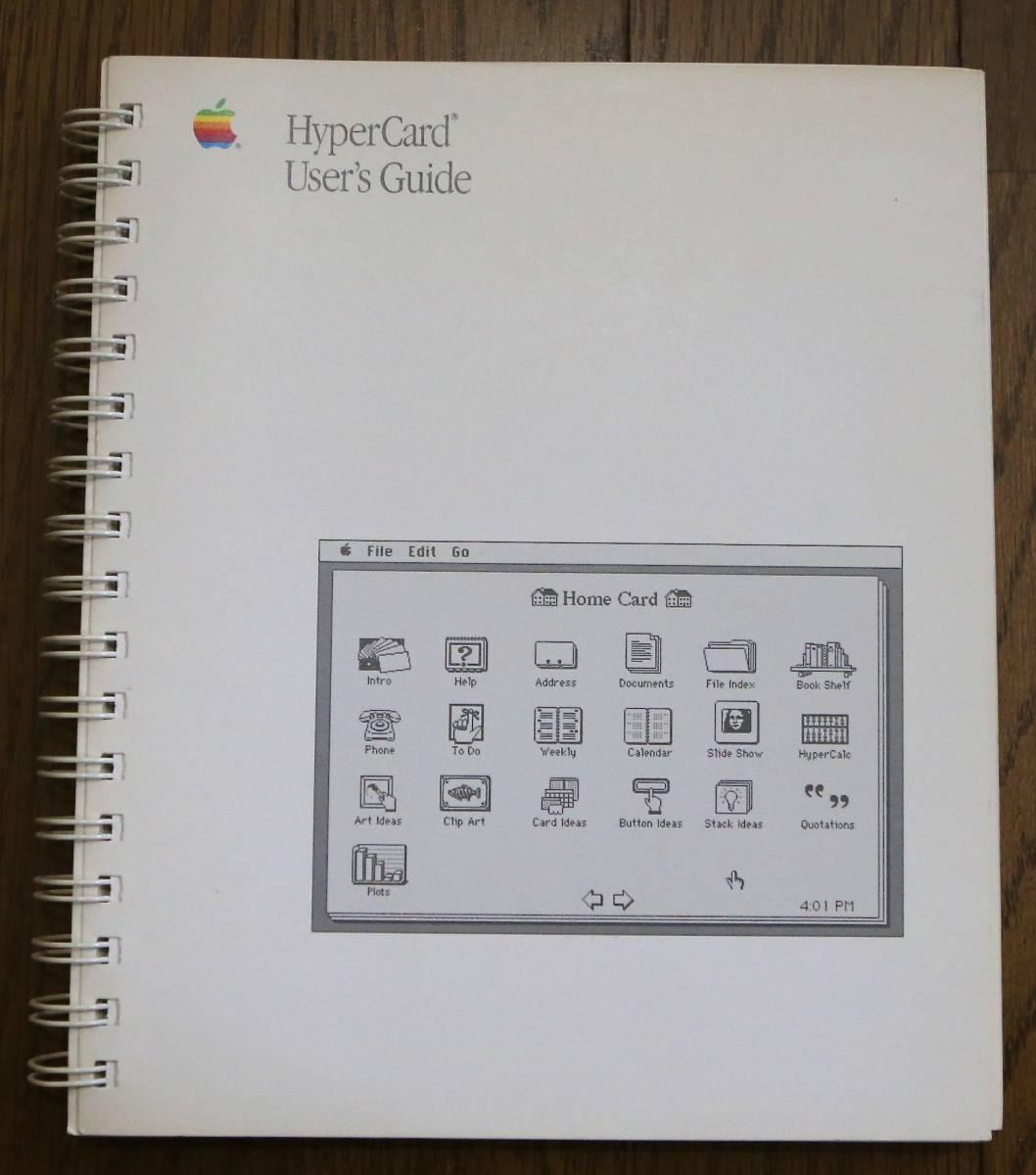 Apple HyperCard User's Guide ハイパーカード