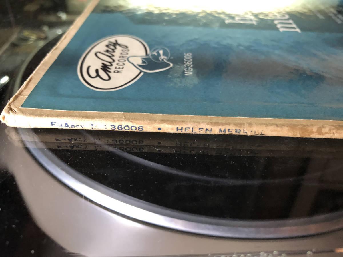 {終活}Helen Merrill / EmArcy MG36006 / 完オリ、青バック、銀冠、大ドラマー、盤美盤_画像7