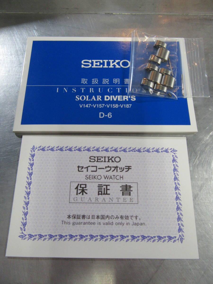 極美品 SEIKO PROSPEX セイコー プロスペックス ソーラーダイバー SBDJ013 国内正規品 保証期間内 BOX、保証書付き _画像7