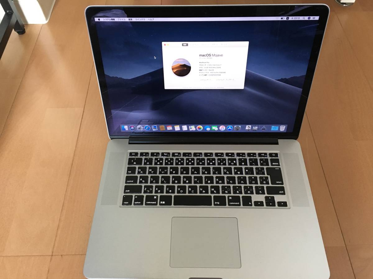 Apple MacBookPro 15インチ Late 2013 Core i7 8GB SSD 251GB+オマケ多数