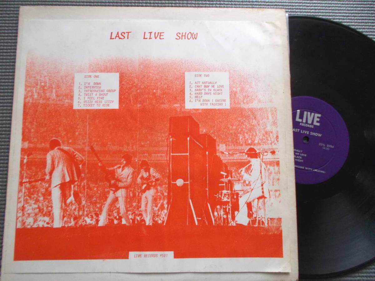 THE BEATLES LAST LIVE SHOW WCFオレンジジャケ初回盤ブートLP