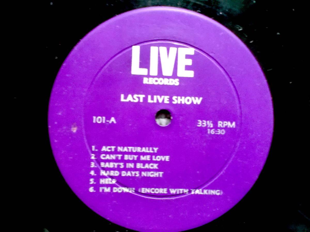 THE BEATLES LAST LIVE SHOW WCFオレンジジャケ初回盤ブートLP_画像2