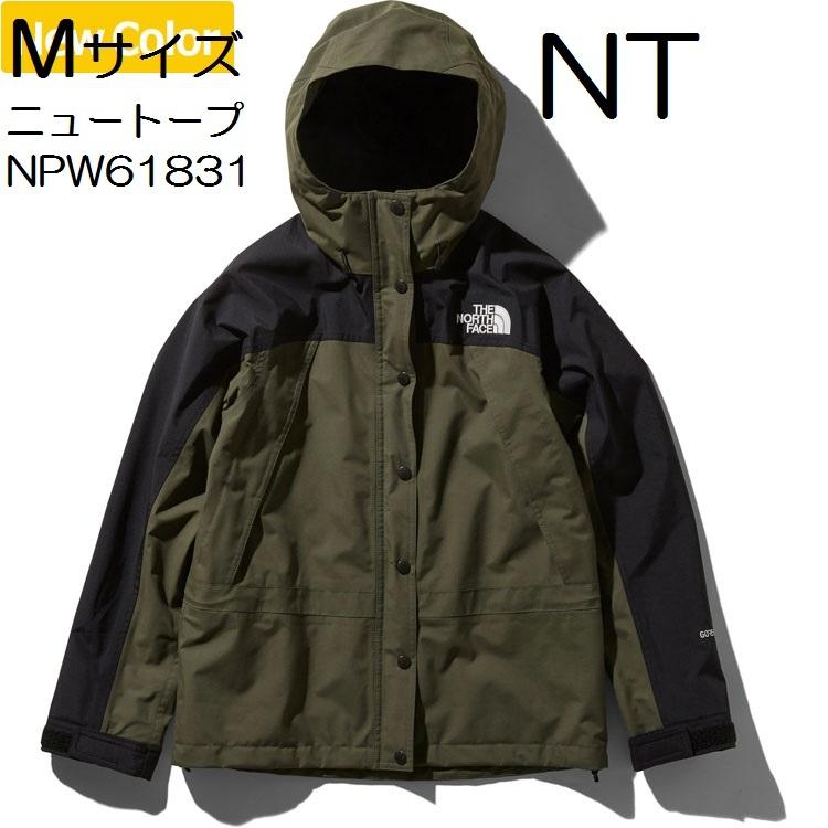Mサイズ ノースフェイス マウンテンライトジャケット NT ニュートープ NPW61831 THE NORTH FACE Mountain Light Jacket 新品 未使用