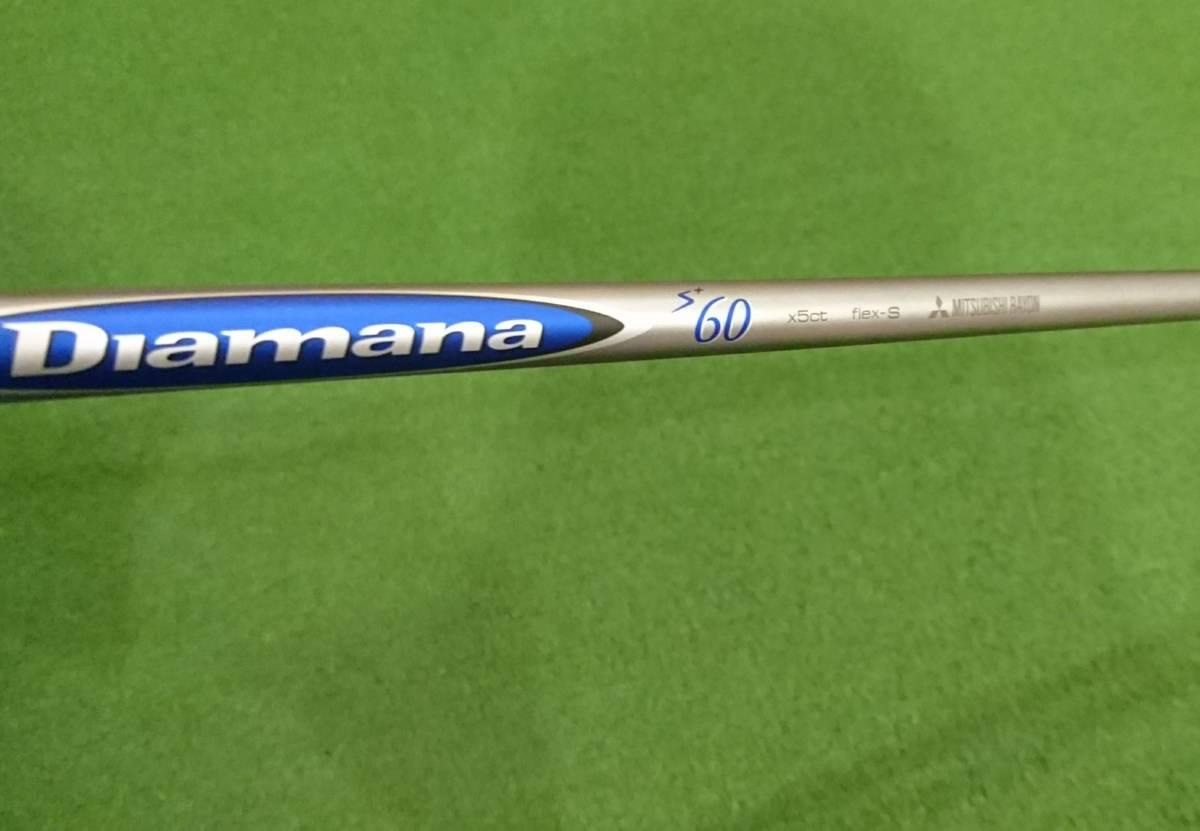 【新品・未使用】2015 Diamana S+ Plus 60【S】US(ディアマナ ブルーボード)ウッド用シャフト(ドライバー・FW用)8.5㎜チップ 全長46インチ