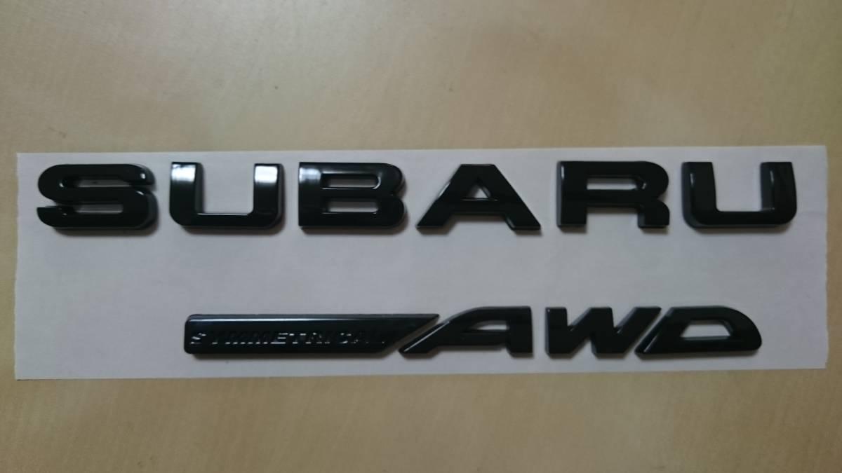 ☆ スバル SUBARU AWD エンブレム 艶有り黒 WRX STI S4 インプレッサ レヴォーグ レガシィ フォレスター BRZ XV ☆_画像2