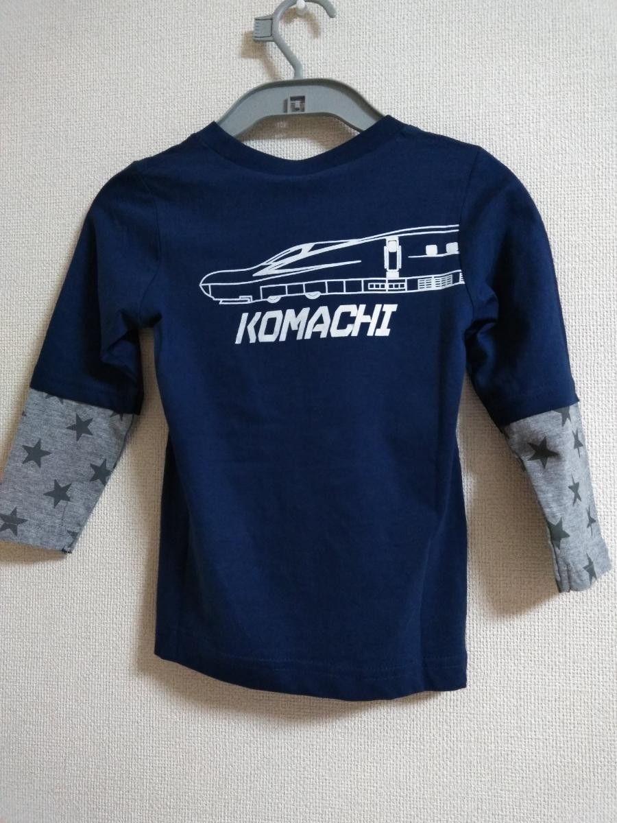 こまち ロンT ネイビー 120 *新品*長袖*Tシャツ*男の子#新幹線#電車#こまち_画像2
