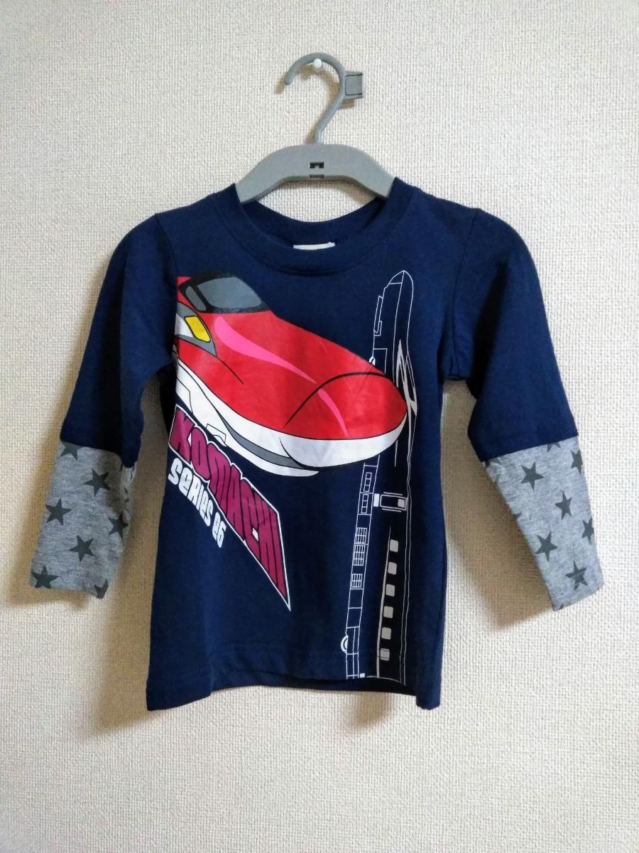 こまち ロンT ネイビー 120 *新品*長袖*Tシャツ*男の子#新幹線#電車#こまち_画像1