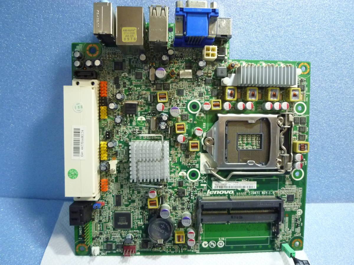 Lenovo抜き マザー ThinkCentre M91 LGA:1155  動作品_画像1