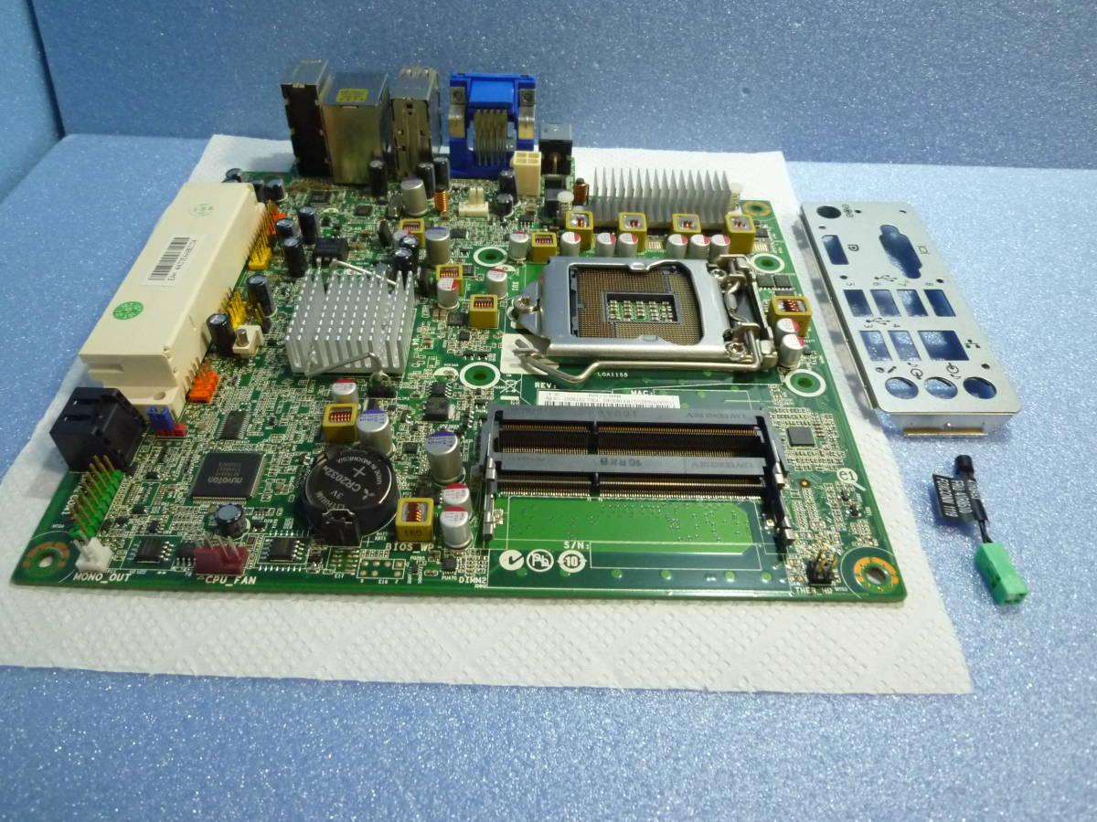 Lenovo抜き マザー ThinkCentre M91 LGA:1155  動作品_画像5