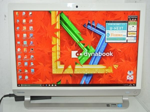 REGZA PC D713/T3KW PD713T3KSXW Celeron Dual-Core 1005M(Ivy Bridge)/4G/2T/Sマルチ/FullHD/地デジ/Win10+Win8.1/office/中古良品※2641_画像2