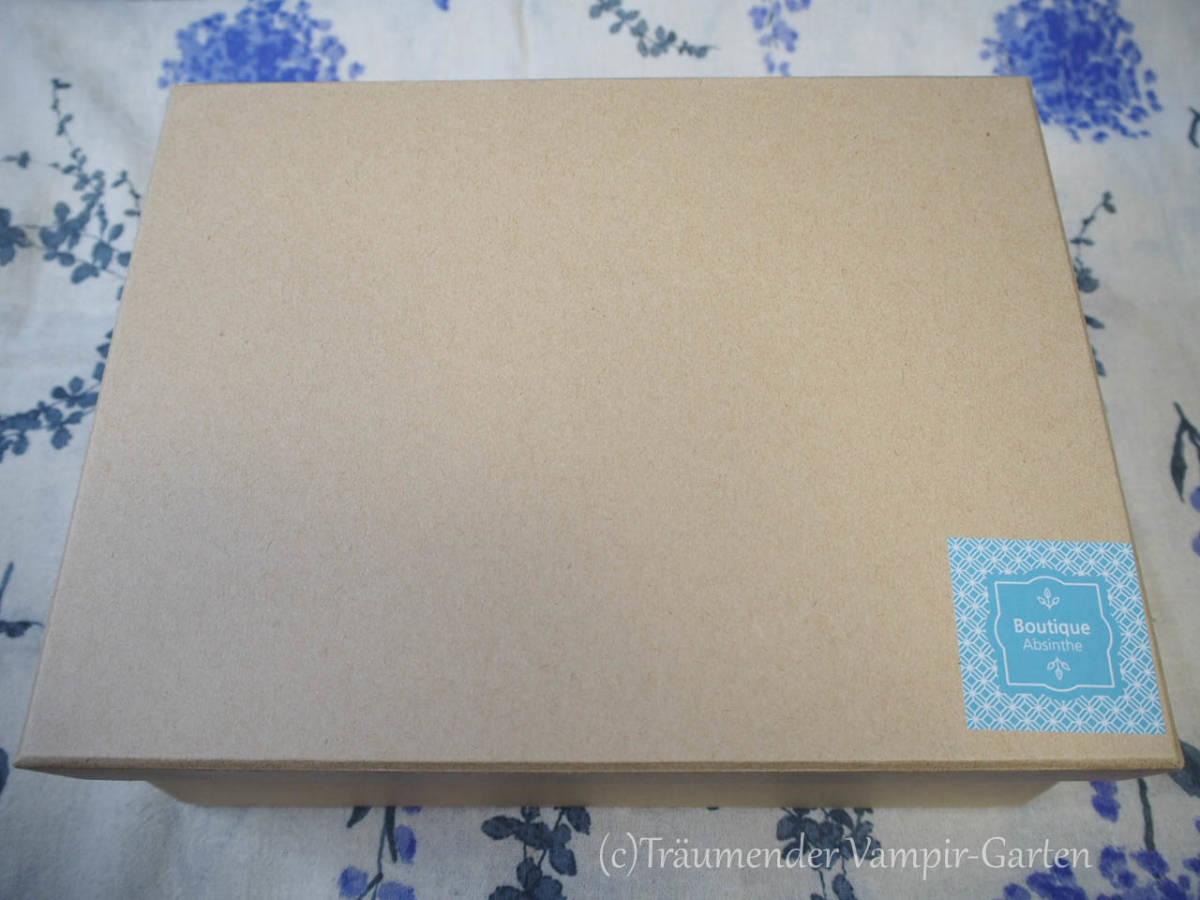 海外ディーラー製 SD17 男の子 洋服セット 未使用 未開封品 A B 2着セット_画像3