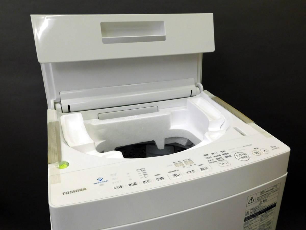 【展示・デモ使用品】 1円スタート!! 2018年製 東芝 全自動電気洗濯機 ザブーン 8kg AW-8D7-(W) ホワイト ステンレス槽 乾燥 手渡し可能_画像4