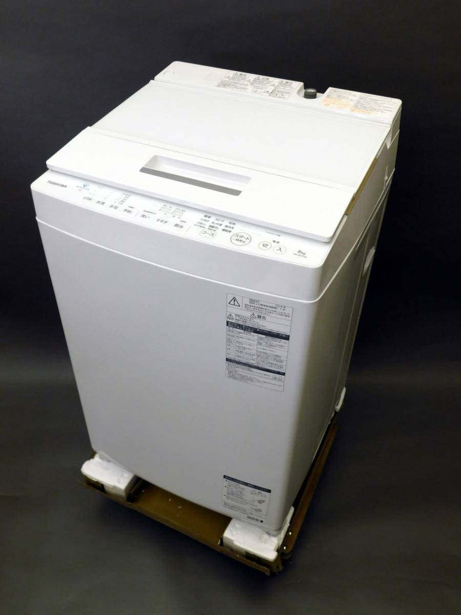 【展示・デモ使用品】 1円スタート!! 2018年製 東芝 全自動電気洗濯機 ザブーン 8kg AW-8D7-(W) ホワイト ステンレス槽 乾燥 手渡し可能_画像2
