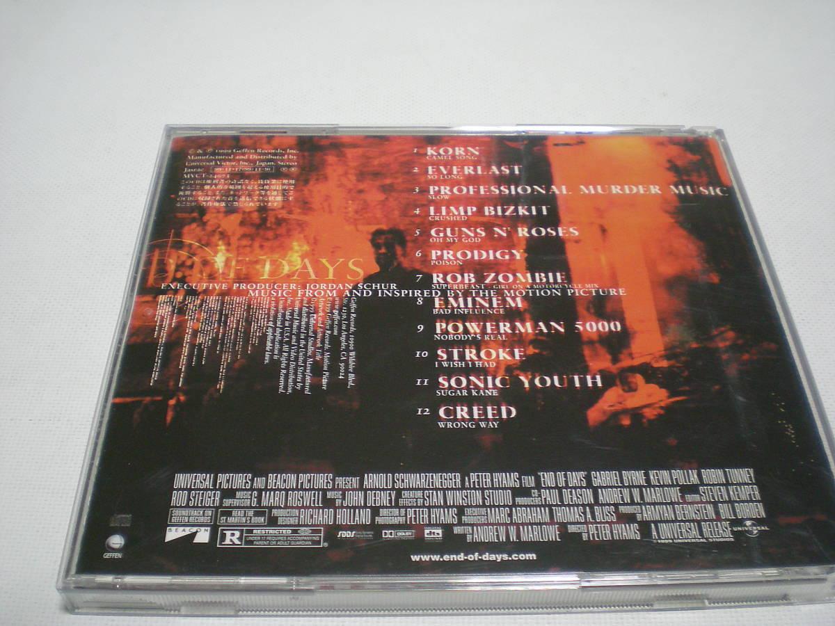 5572 『CD』 エンド・オブ・デイズ  オリジナル・サウンドトラック 国内盤 帯付  アーノルド・シュワルツェネッガー_画像4