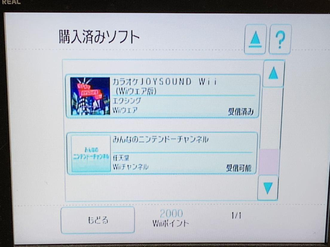 任天堂 Wii 黒(クロ) 本体 蓋なし ソフト1本内蔵 カラオケJOYSOUND Wii(Wiiウェア版)