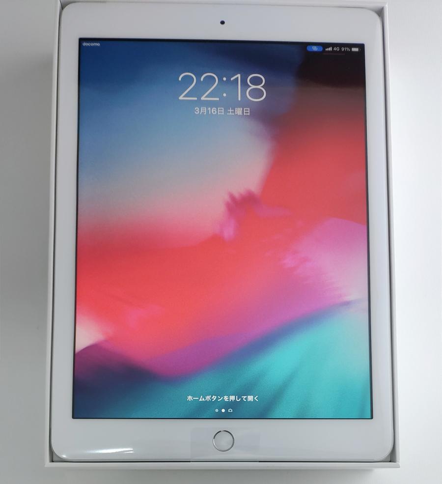 ☆新品☆Apple iPad 9.7インチ Wi-Fi + Cellular 2018(第6世代) 32GB シルバー AU版SIMフリー化設定済/本体32G/格安MVNO SIM使用可能