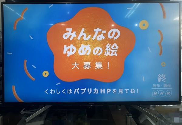美品 ソニー SONY ブラビア 4K対応 49V型液晶テレビ KJ-49X8500F 2018年製 _画像2