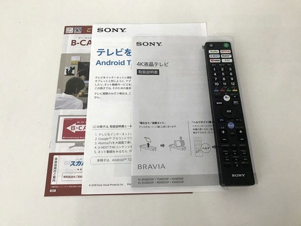 美品 ソニー SONY ブラビア 4K対応 49V型液晶テレビ KJ-49X8500F 2018年製 _画像7