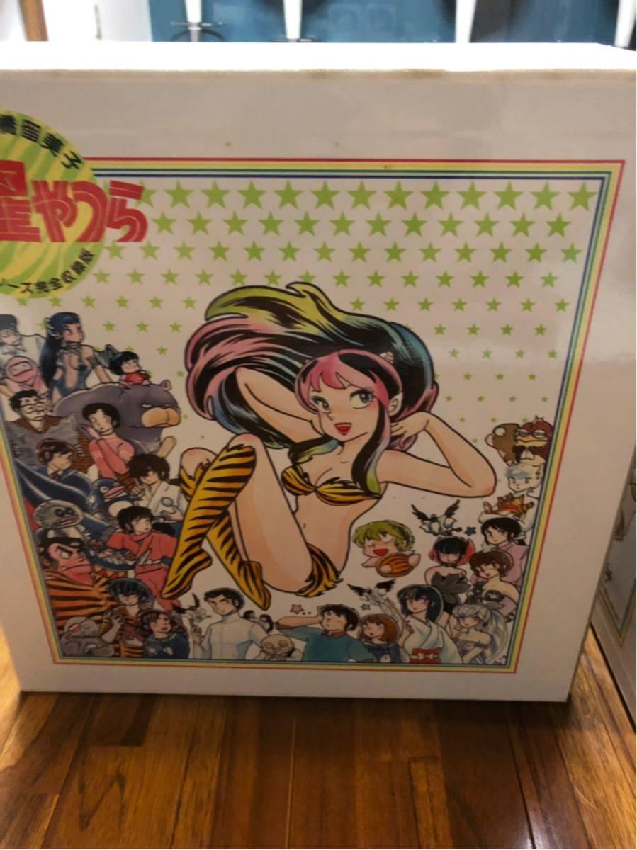 うる星やつら TVシリーズ 完全収録版 レーザーディスク版 vol.1~50 セット 高橋留美子_画像4