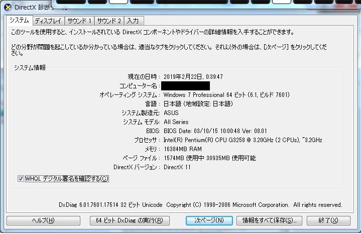中古PC M/B ASUS H81T CPU Pentium G3258 LIAN LI アルミケース付 ACアダプター 130W 動作確認 Thin mini ITX Antec Spot Cool_画像3