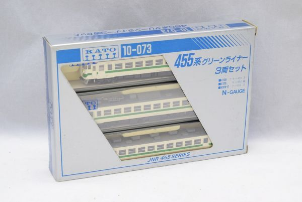 ☆KATO カトー 10-073 ◆ 455系 グリーンライナー 3両セット (4128 + 4129 + 4026-2)