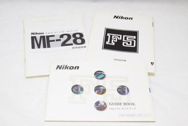 ☆☆Nikon ニコン F5 ボディ + MF-28_画像10