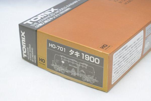 ☆未使用品☆TOMIX トミックス HO-701 ◆ タキ1900 2輌入組立キット