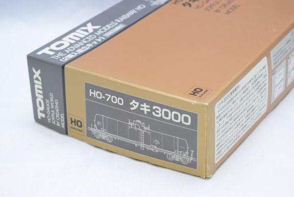 ☆未使用品☆TOMIX トミックス HO-700 ◆ タキ3000 2輌入組立キット