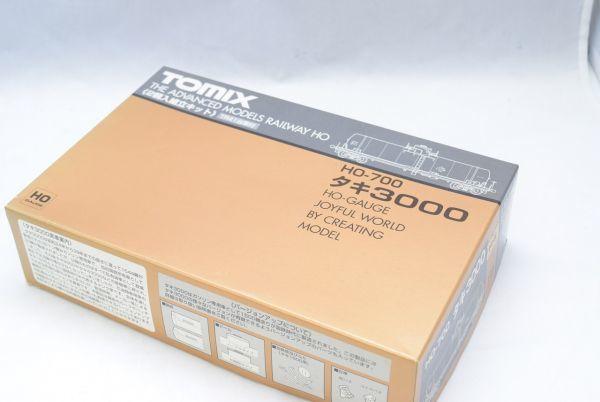 ☆未使用品☆TOMIX トミックス HO-700 ◆ タキ3000 2輌入組立キット_画像2
