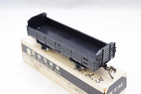 ☆KTM カツミ HO 国鉄形貨車 2両 ◆ ワム 9000 トム 50000_画像2