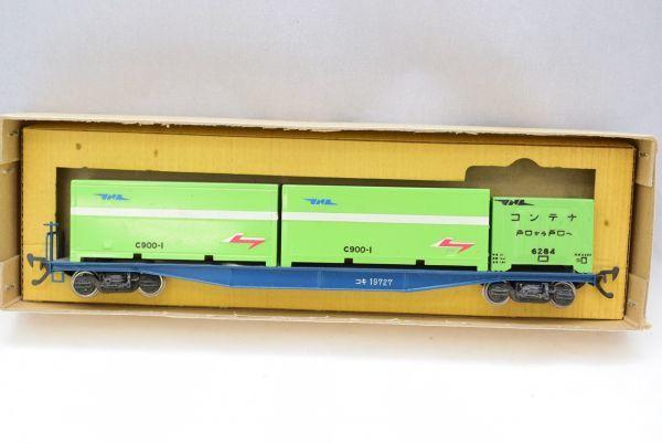 ☆ENDO エンドウ HO 貨車 2両 ◆ コキ10000 コキ19000_画像2