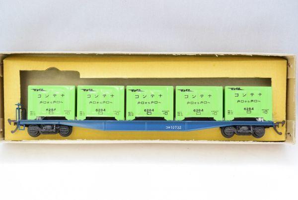 ☆ENDO エンドウ HO 貨車 2両 ◆ コキ10000 コキ19000_画像3