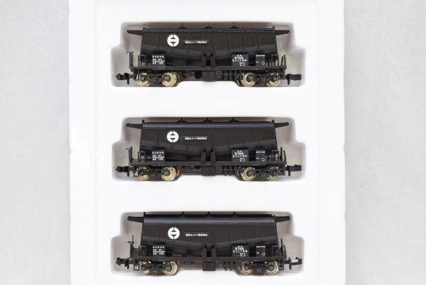 ☆Kawai カワイ KP-116 117 119 123 ◆ カワイの貨車シリーズ 4セット_画像3