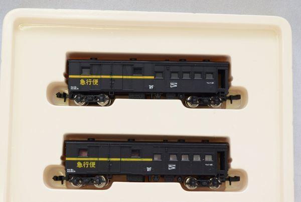 ☆Kawai カワイ KP-116 117 119 123 ◆ カワイの貨車シリーズ 4セット_画像5
