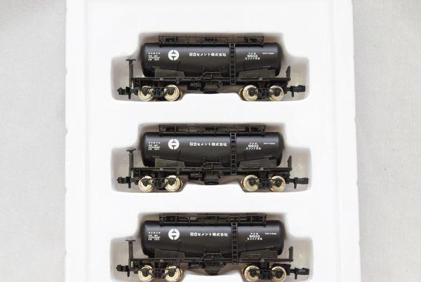 ☆Kawai カワイ KP-116 117 119 123 ◆ カワイの貨車シリーズ 4セット_画像4