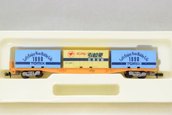 ☆TOMIX トミックス 2745 ◆ JR貨車 コキ35000形 2両_画像2