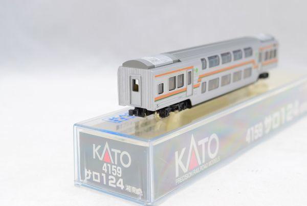 ☆KATO カトー 4159 ◆ サロ124 湘南色 近郊形電車 バラ