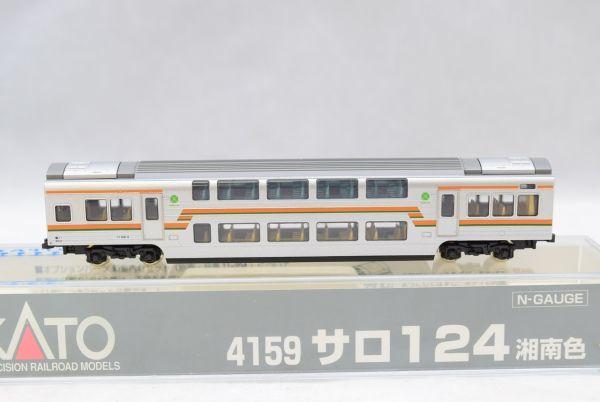 ☆KATO カトー 4159 ◆ サロ124 湘南色 近郊形電車 バラ_画像2