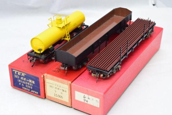 ☆ENDO エンドウ TER HO 貨車 8両 ◆ タム2300 / トキ15000 / チキ2500