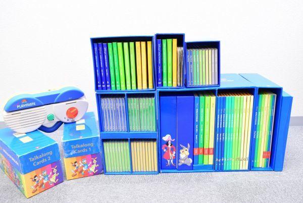 ☆☆DWE ディズニー英語 CD・DVD セット メインプログラム、トークアロング、シングアロング  ジャンク