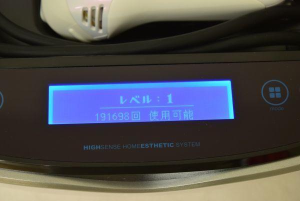 ☆☆Ke-non ケノン Ver6.0 美容脱毛器  未使用エクストラカートリッジ付き /2325D_画像5