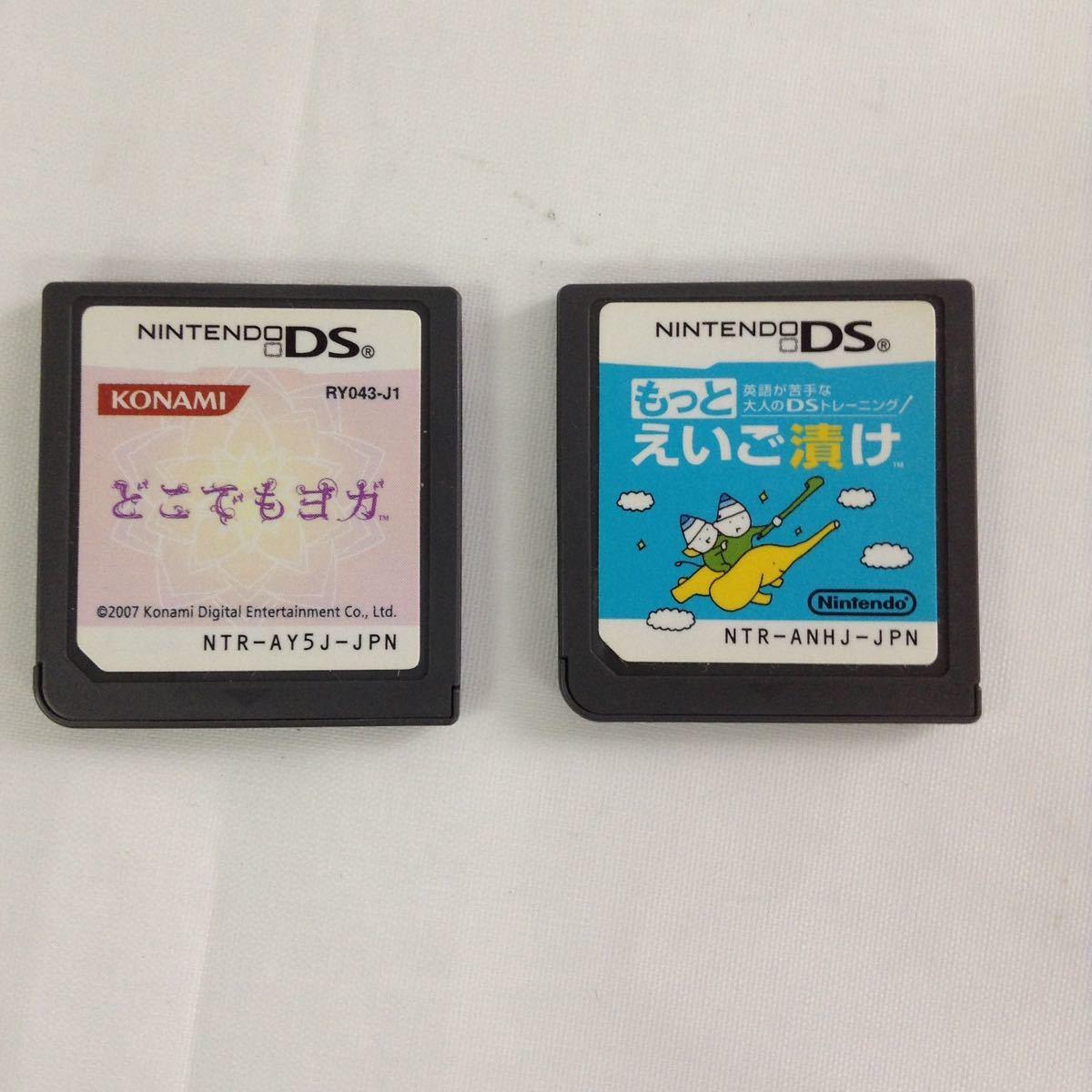 【箱なし中古】ニンテンドー DS lite 本体・ケース・ソフトx2 セット 動作確認済み【ジャンク】_画像6