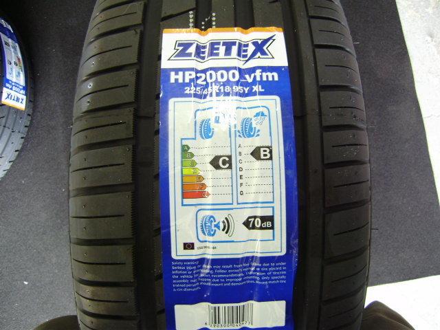 210 クラウンアスリート 18インチ 希少ブラックスパッタリング 225/45R18 新品タイヤ付き 4本セット ブラックスタイル_画像10
