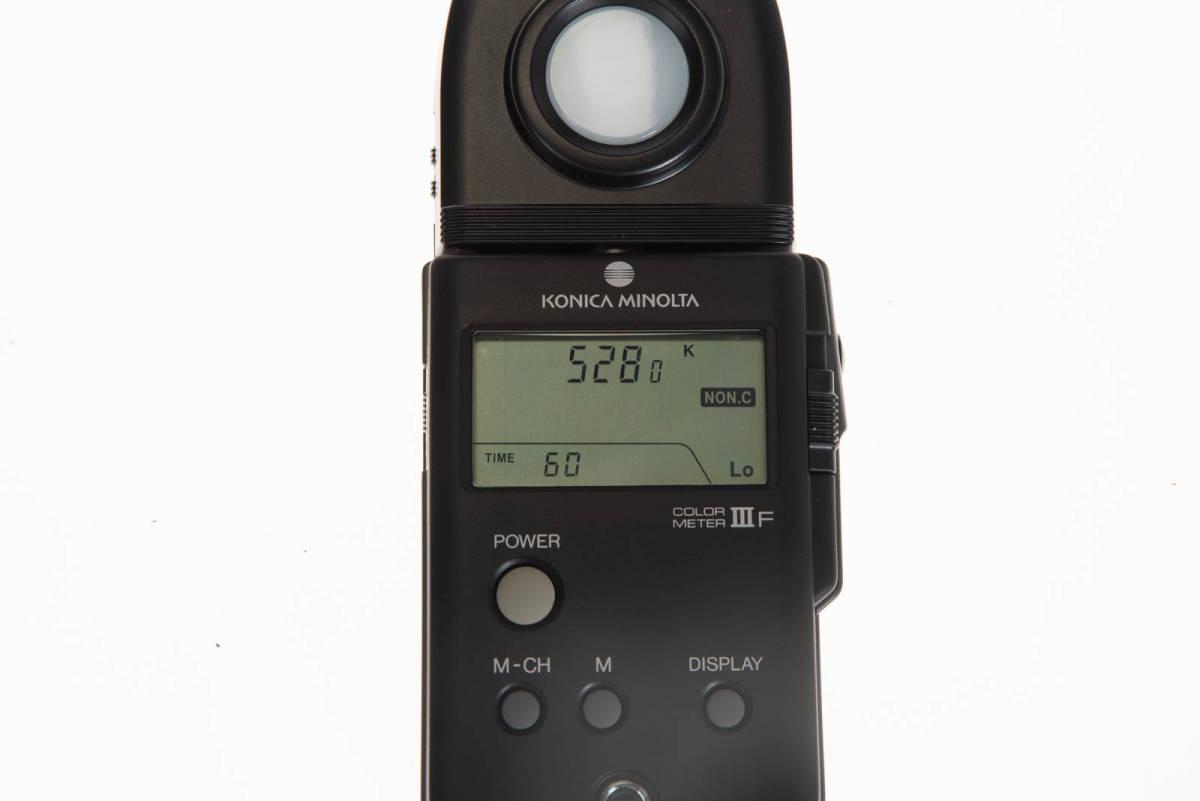 【中古】Nikon SB-910 実用品 本体、ケース、フィルター、デフューザー_画像8