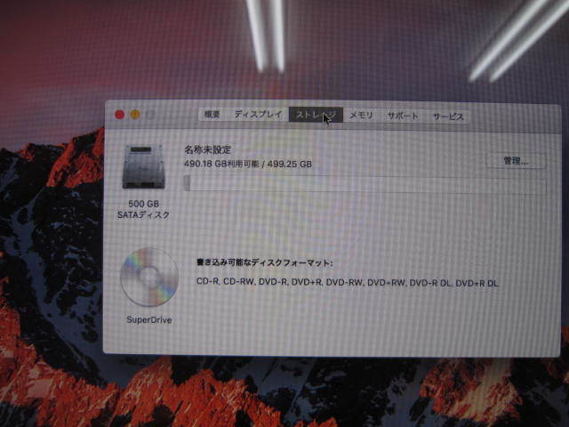 iMac A1311 Core2 3.06GHz 4GB 500GB 管KF5D76_画像3