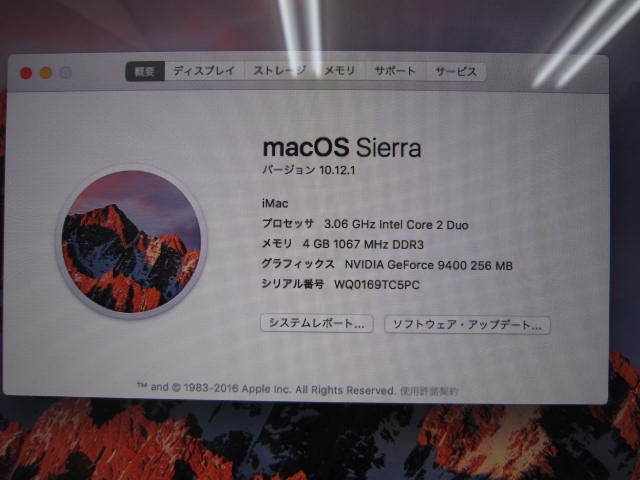 iMac A1311 Core2 3.06GHz 4GB 500GB 管KF5D76_画像2