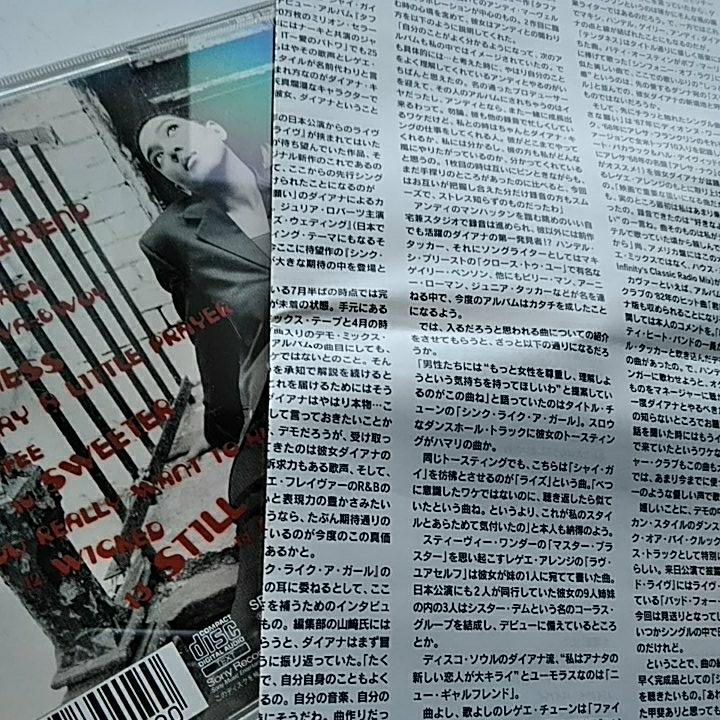 ダイアナ・キング シング・ライク・ア・ガール 国内盤 歌詞解説対訳付き 美品