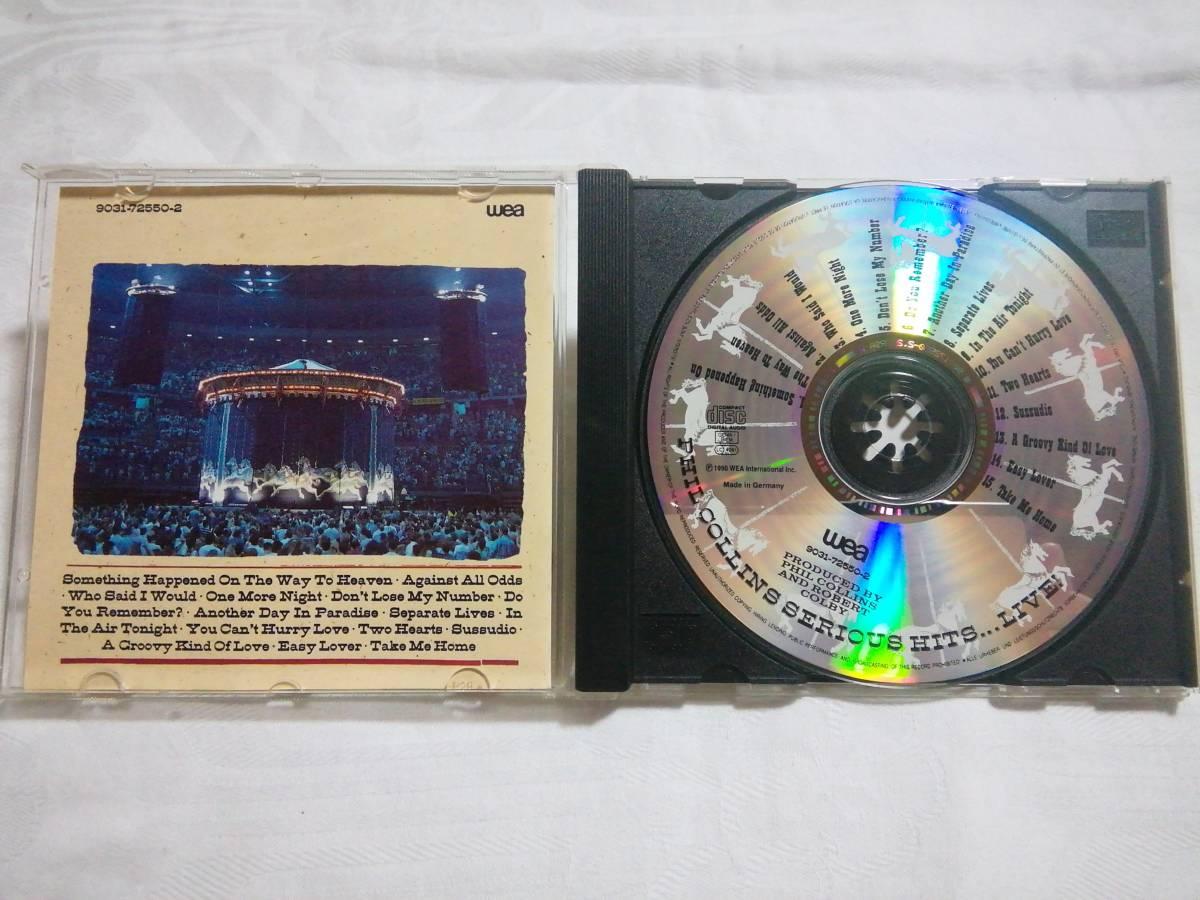 輸入盤 CD・フィル・コリンズ「SERIOUS HITS LIVE!」_画像2