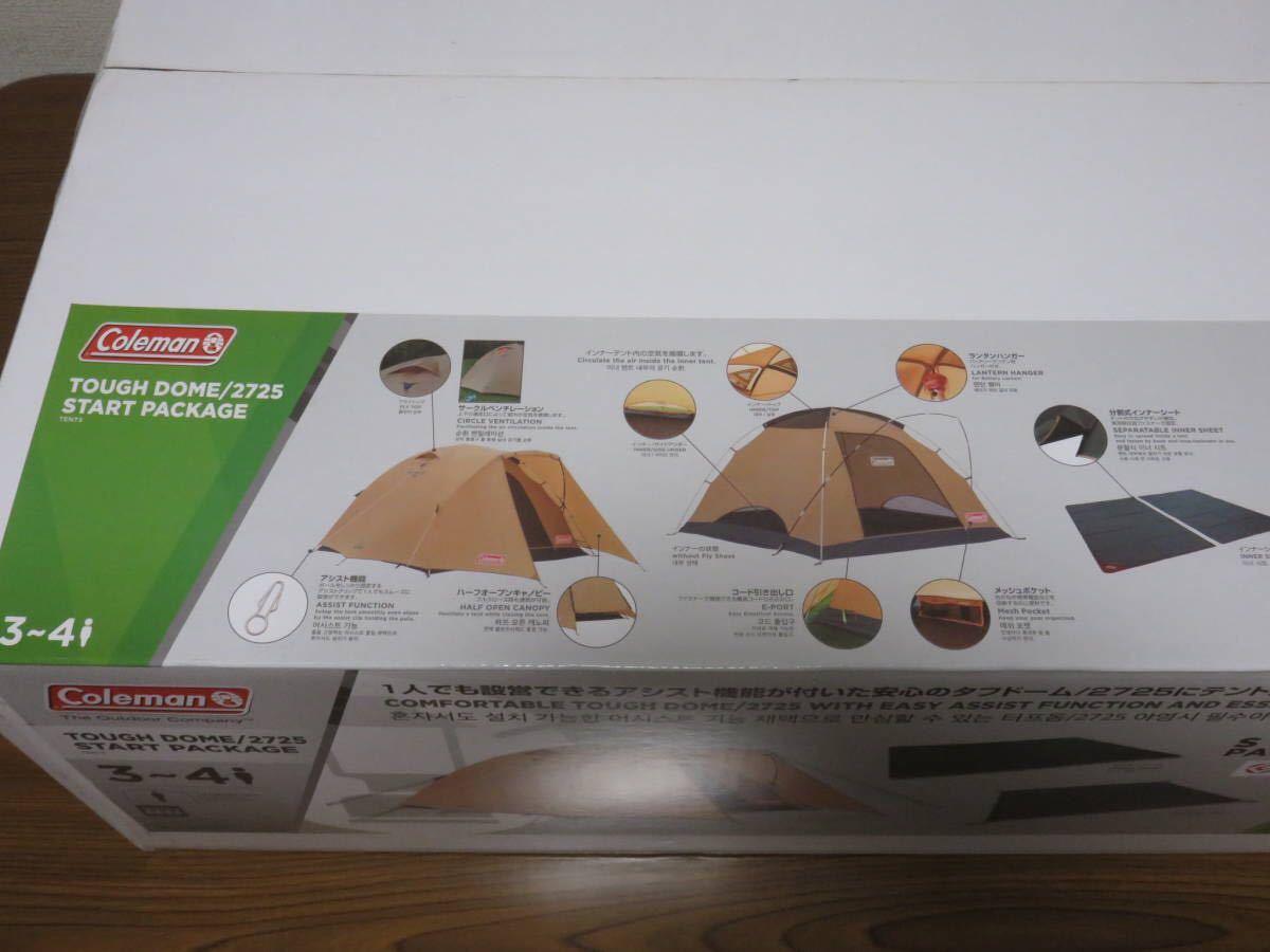 新品未開封 コールマン テント タフドーム 2725 スタートパッケージ 3~4人用 Model 2000031570_画像8